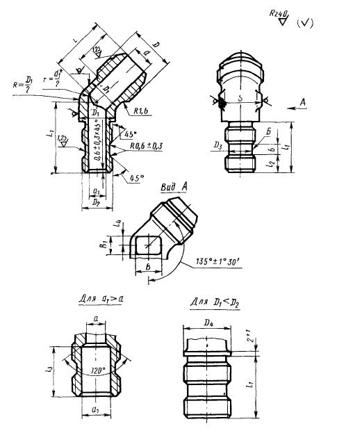 ГОСТ 20198-74 Угольники ввертные переходные под резиновое уплотнение для соединений трубопроводов по наружному конусу. Конструкция и размеры