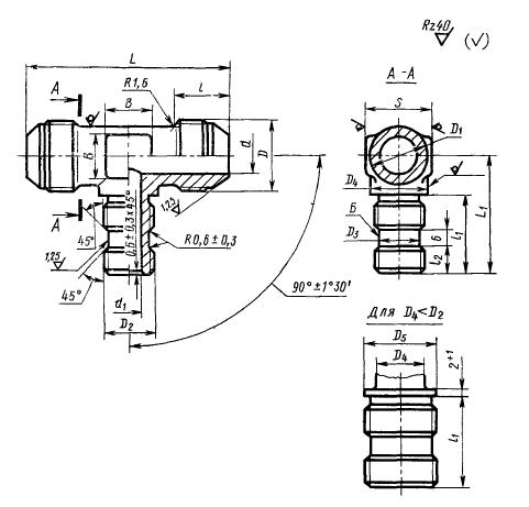 ГОСТ 20200-74 Тройники ввертные переходные под резиновое уплотнение для соединений трубопроводов по наружному конусу. Конструкция и размеры